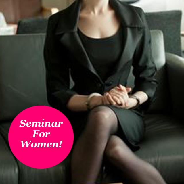 女性のためのビジネスアタイアセミナー